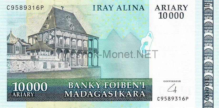 Банкнота Мадагаскар 10000 ариари 2008 год