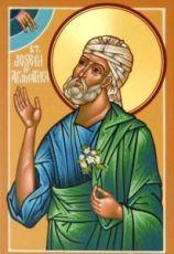 Иосиф Аримафейский (рукописная икона)