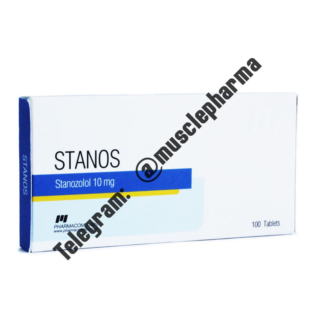 STANOS (PHARMACOM LABS). 100 таб. по 10 мг.