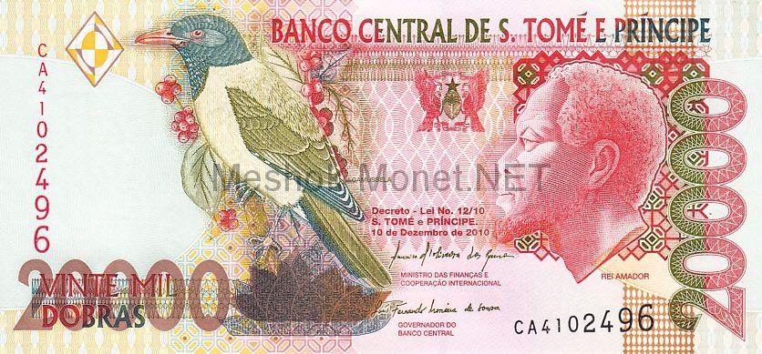 Банкнота Сан-Томе и Принсипе 20000 добра 2010 год