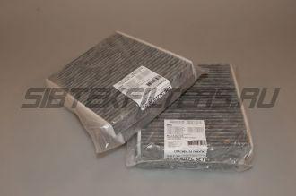 AC0177 SET OEM: BMW 64 11 9 272 641, BMW 5-SERIES (N52B25) (F10/F11), 6-SERIES 3.0 (N55B30A) (F13), ROLLS-ROYCE GNOST