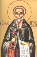 Прокопий Декаполит (рукописная икона)