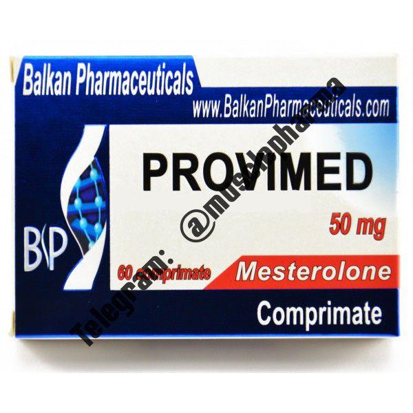 PROVIMED (ПРОВИМЕД). BALKAN PHARMA. 20 таб. по 50 мг.