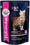 Eukanuba Cat Для взрослых кошек с лососем в соусе (85 г)