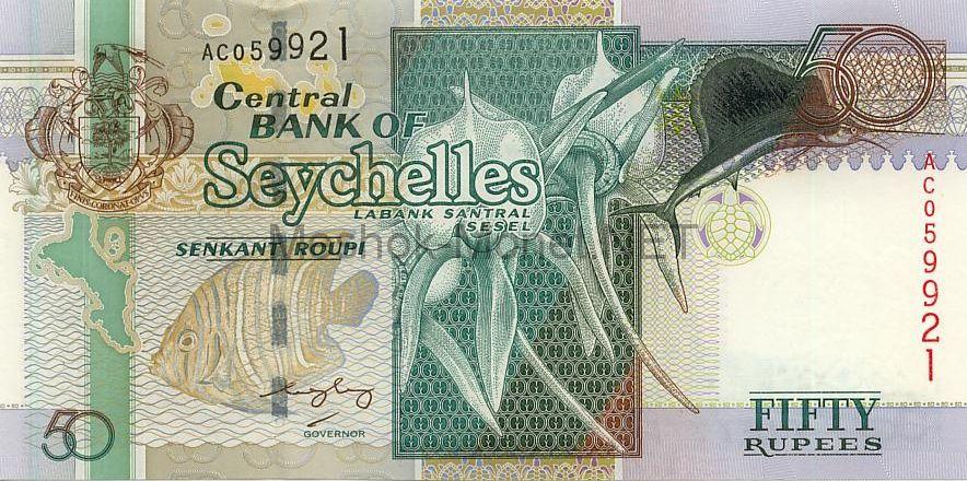 Банкнота Сейшелы 50 рупий 2004 год