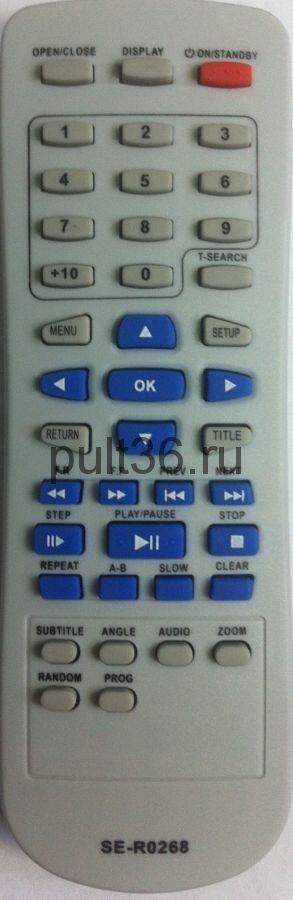 Пульт ДУ Toshiba SE-R0268 DVD КНР