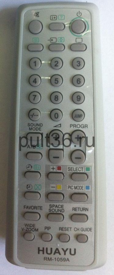 Пульт ДУ Sony RM-1059A корпус GA002 универсальный пульт КНР