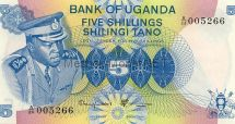 Банкнота Уганда 5 шиллингов 1977 год