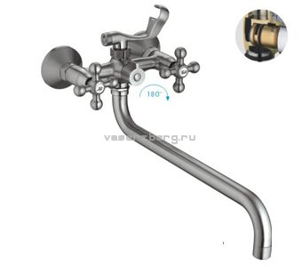 Frap F2619-5 Смеситель для ванны