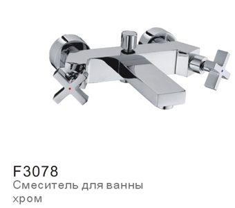 Frap H78 F3078 Смеситель для ванны
