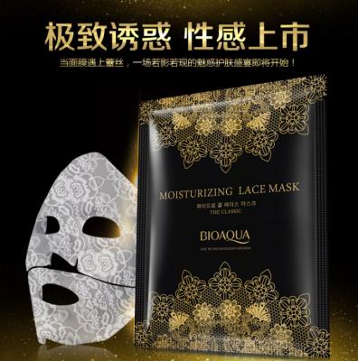 Гидрогелевая кружевная маска Bioaqua