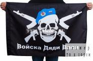 """флаг """"Войска Дяди Васи"""""""