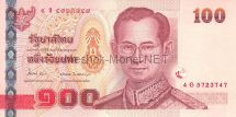 Банкнота Таиланд 100 бат 2004 год