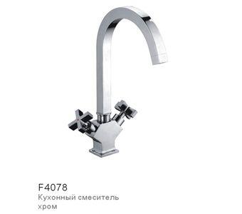 Frap F4078 Смеситель для кухни