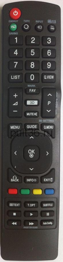 Пульт ДУ LG AKB 72915269 ic 3 D LEDTV