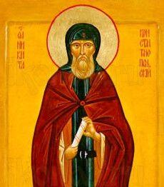Никита Исповедник (рукописная икона)