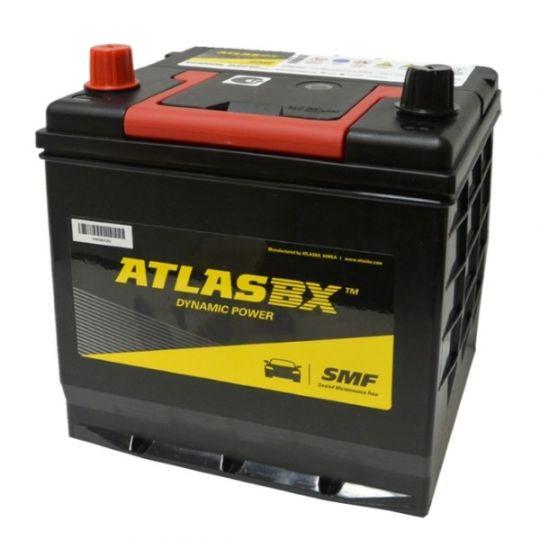 Автомобильный аккумулятор АКБ ATLAS (Атлас) MF50D20R 50Ач п.п.