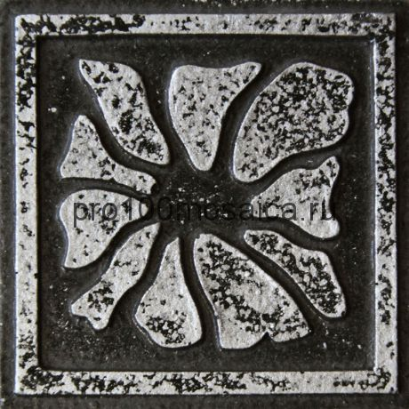 D 06/01 Декор 48*48 серия DECOS, размер, мм: 48*48*10 (Skalini)