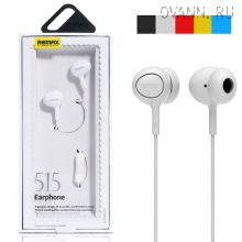 Наушники Remax Handsfree RM 515 Earphone