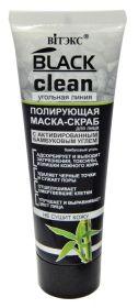 Витекс Black Clean Маска-Скраб полирующая для лица 75мл.