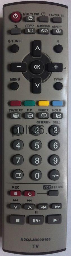 Пульт ДУ Panasonic N2QAJB000108 TX-29F250T