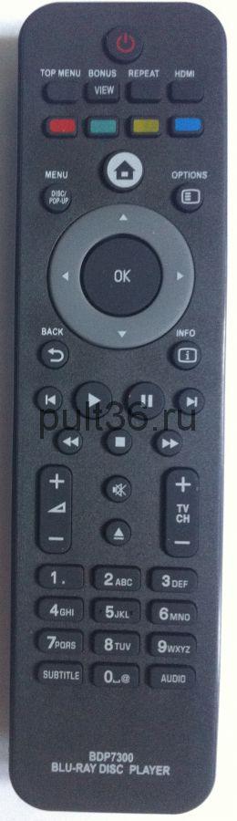 Пульт ДУ Philips BDP7300 Blu-ray (996510025848)