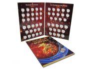 Альбом-планшет под современные копейки с 1997 - 2014 гг. (1 и 5 копеек)