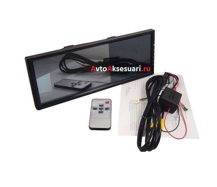 Автомонитор 7 TFT LCD - AV5