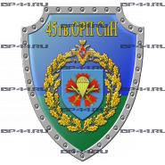 Наклейка 45 гв. ОРП СпН (гвоздика)