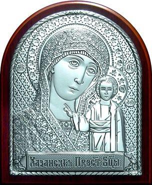 Серебряная икона Богородицы «Казанской» (7*8,5см., Россия) в дорожном футляре