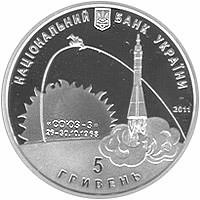 Георгий Береговой монета Украина 5 гривен