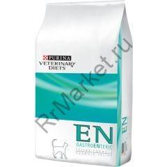 Purina Veterinary Diets EN для кошек с нарушением пищеварения (сухой корм)