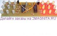 """Радио конструктор 056 """"Полицейская мигалка"""" пакет"""