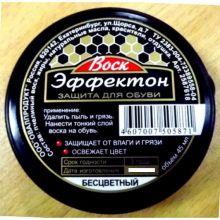 ЭФФЕКТОН Воск чёрный.50мл./210/