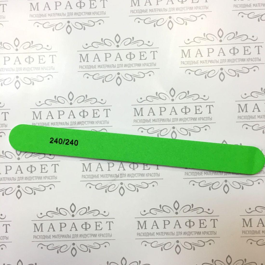 Пилка для натуральных ногтей 240/240 грит (прямая, неоново-зеленая)