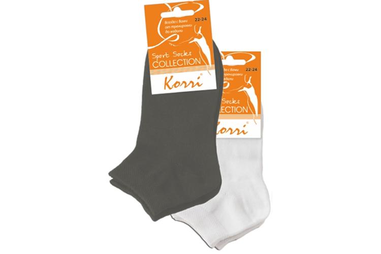 Спортивные носки art522