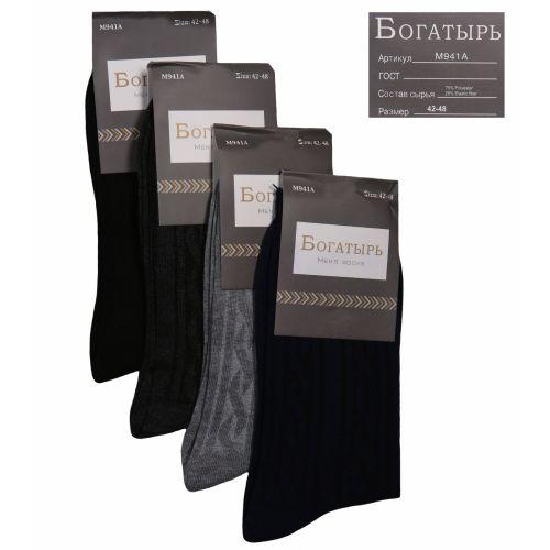 Мужские носки БОГАТЫРЬ  (мин.заказ 3 уп)-20 руб