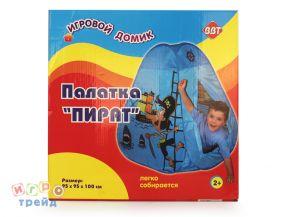 """Палатка детская """"Игровой домик"""" - палатка """"Пират"""" в/к 95*95*100 см"""
