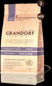 Грандорф Стерилайзд Кролик с рисом для стерилизованных кошек (GRANDORF CAT STERILISED)
