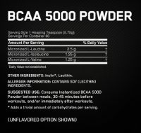 Optimum Nutrition BCAA 5000 Powder состав