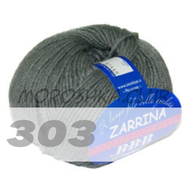 Тёмно-серый Zarrina BBB (цвет 303)
