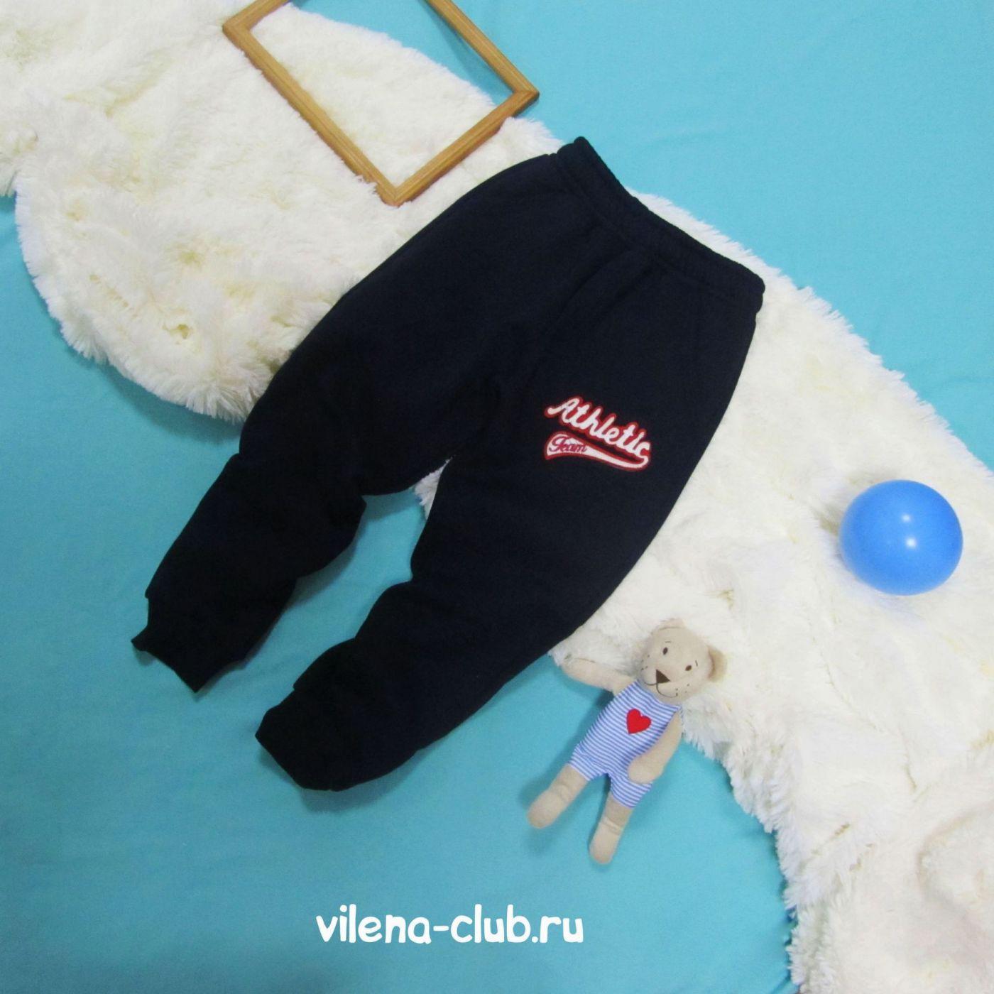 Теплые спортивные брюки (синие)