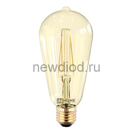 Лампа светодиодная LED-ST64-deco 7Вт 230В Е27 3000К 630Лм золотистая IN HOME