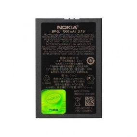 Аккумулятор Nokia BL-5L