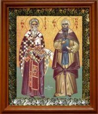Кирилл и Мефодий (19х22), светлый киот