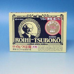 Магнитный пластырь Roihi Tsuboko согревающий 78 шт. (большой)