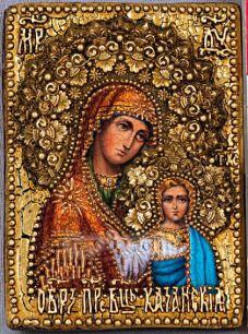Икона Божьей Матери Казанская 11 х 15 см, роспись по дереву