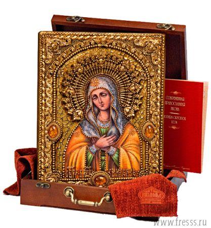 Икона Божьей Матери Умиление Серафимо-Дивеевская или Всех радостей Радость  25х 32 см