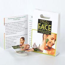 """""""Бьюти"""" Пробник Скраб Fresh Face для сухой кожи, 3 гр. в промоупаковке"""