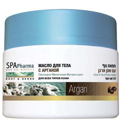 Масло для тела с Арганой SpaPharma (Спа Фарма) 350 мл
